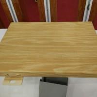 铝协铝单板木纹铝单板