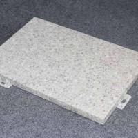 铝协铝单板石纹铝单板