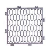 铝协铝单板铝拉网板