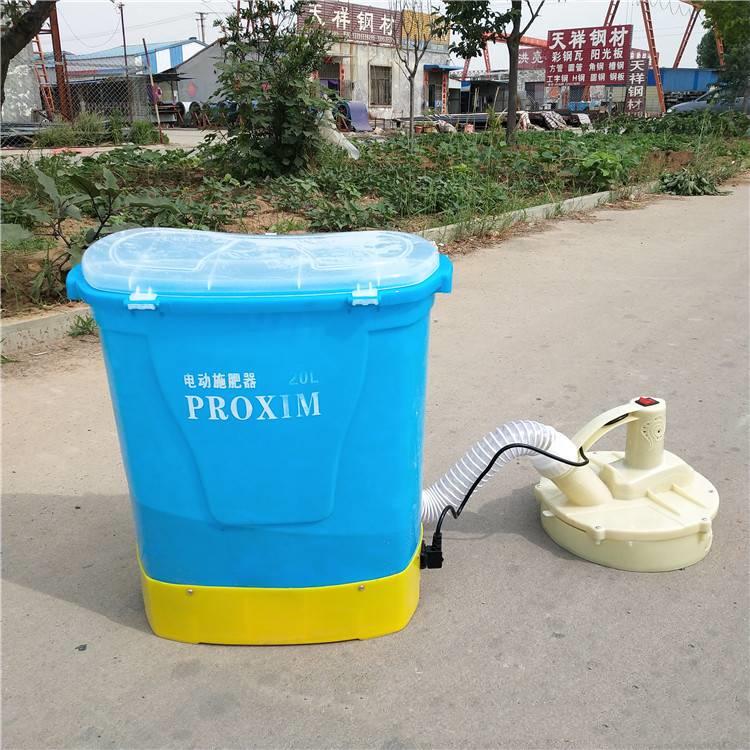 多功能背负式喷雾器  加厚大容量电动施肥器 手提式施肥器