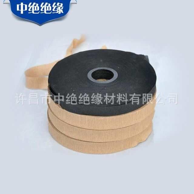 许昌市中绝绝缘材料有限公司