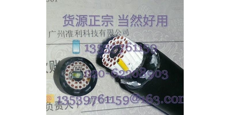 TROMMELFLEX PUR-HF-J 卷筒电缆