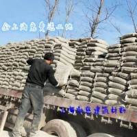上海码头直供水泥、黄沙、石子、水泥砖、砌块砖等建材