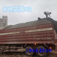 上海码头直供,水泥黄沙石子砖块等建材,免费送货上门,量大从优