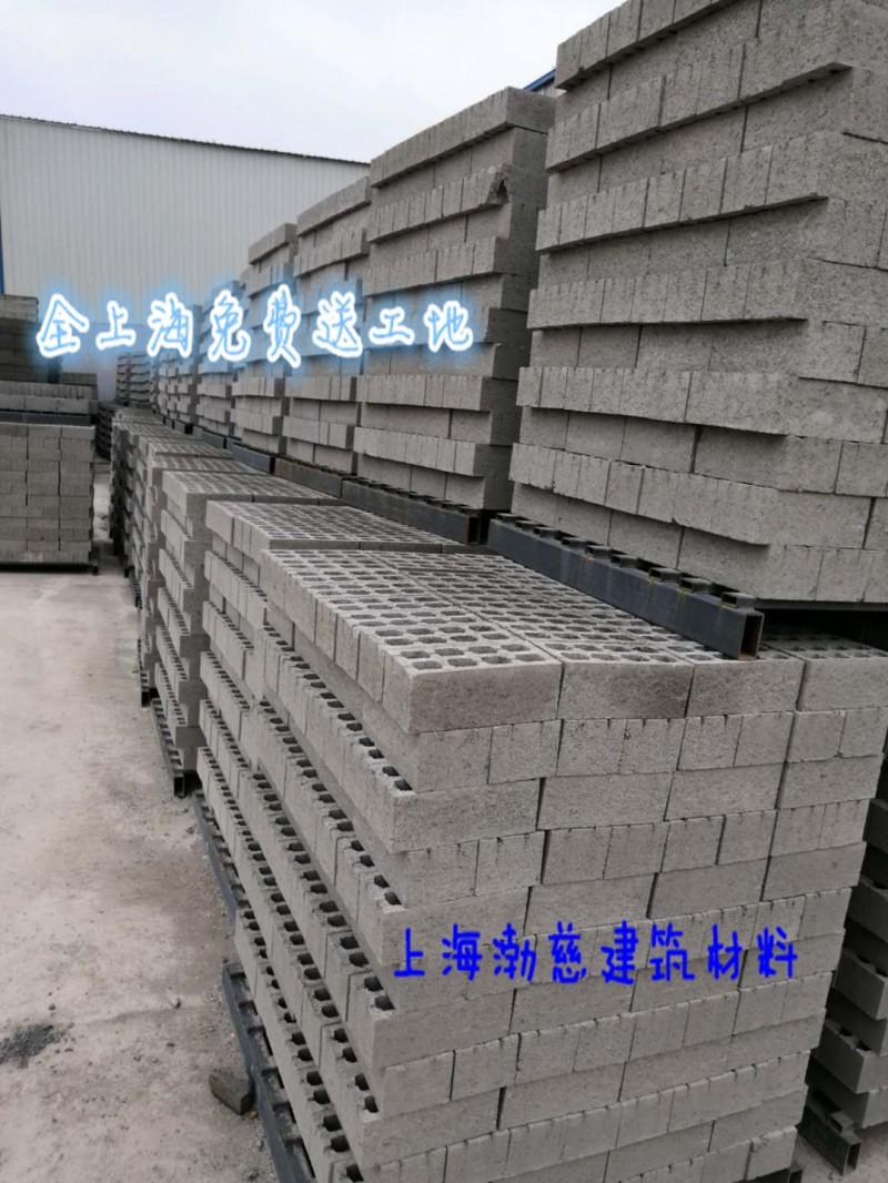 水泥、黄沙、石子、砌块砖等建材,上海码头直供,量大从优