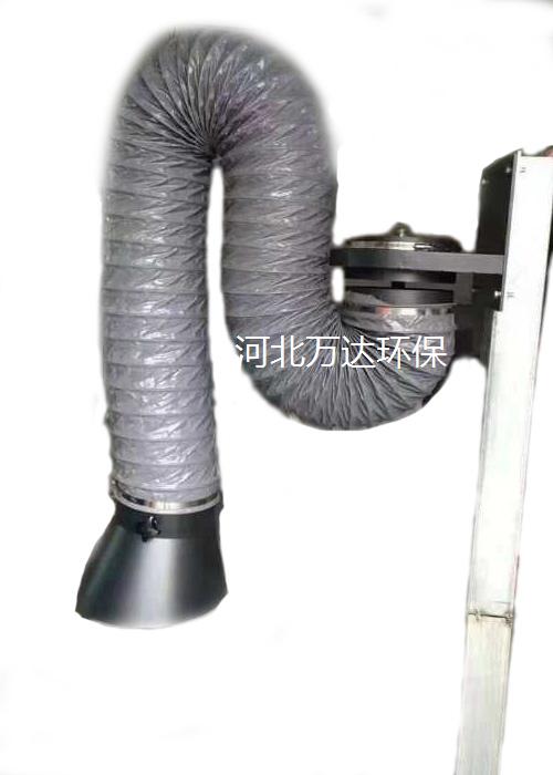 旱烟集气臂  万向管河北万达旱烟机配件 直径200三节定制