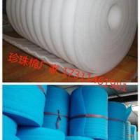 巴中市生产珍珠棉厂家