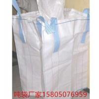 漳州工地桥梁预压袋 漳州运输吨袋厂家出售