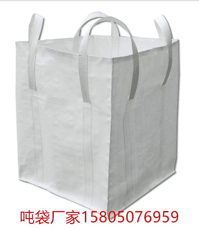 漳州危废吨袋批发 漳州集装袋厂家