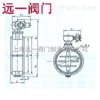 尘气蝶阀/蜗轮尘气蝶阀D341-0.5C