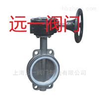 不锈钢衬氟蝶阀D371F-10P/D371F-16P