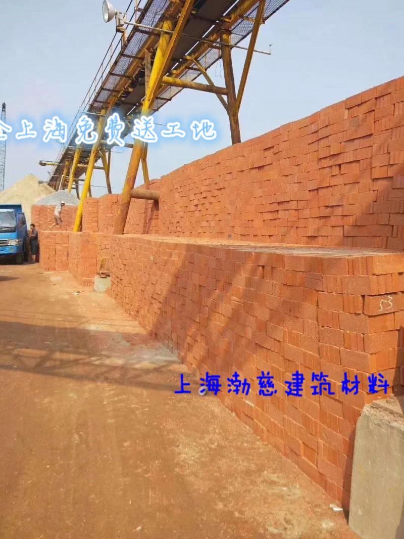 码头厂家批发红砖,85红砖,95红砖,多孔红砖等砌筑建材!