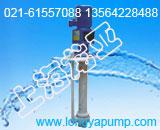 出售FYS防腐塑料合金液下泵