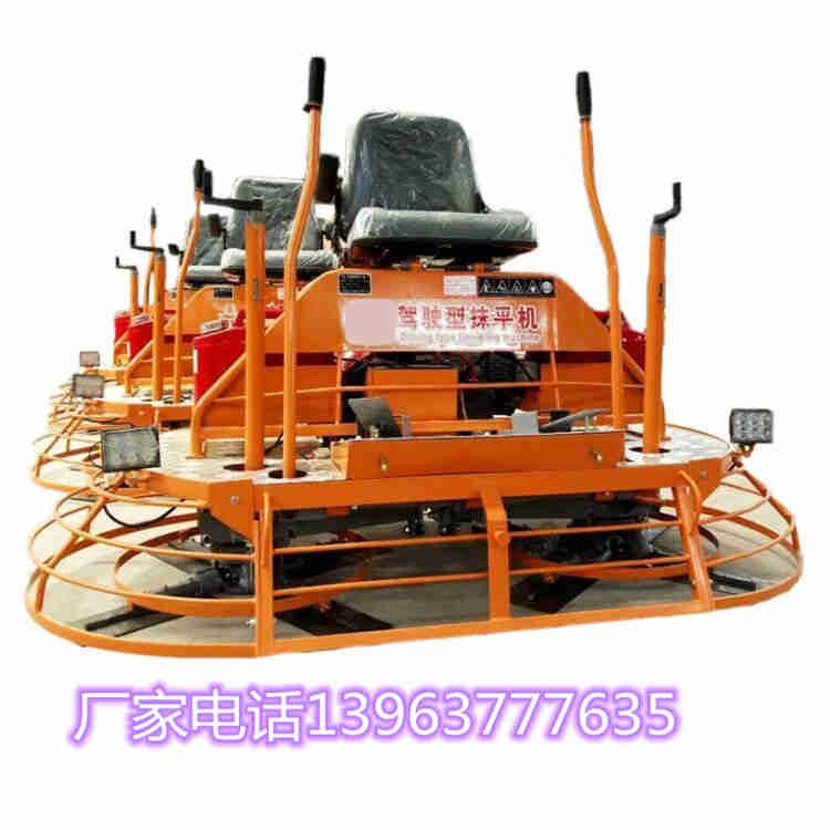 座驾式混凝土抹平机驾驶式水泥路面磨光机室内收面机
