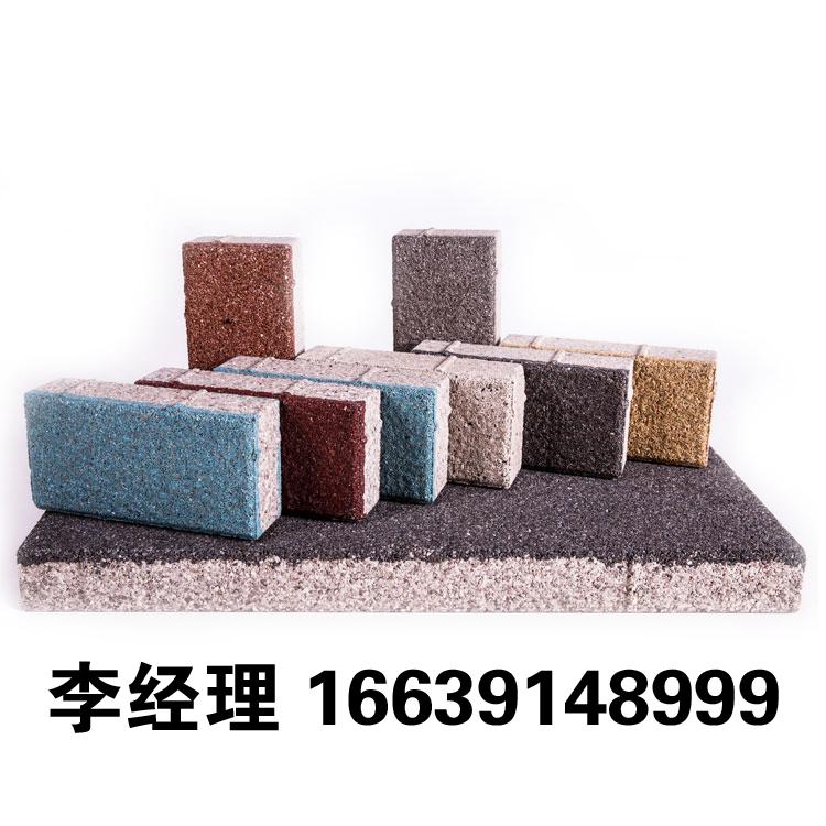 陶瓷透水砖颜色应该怎样选