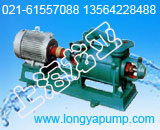 2XZ-15DIP54真空泵