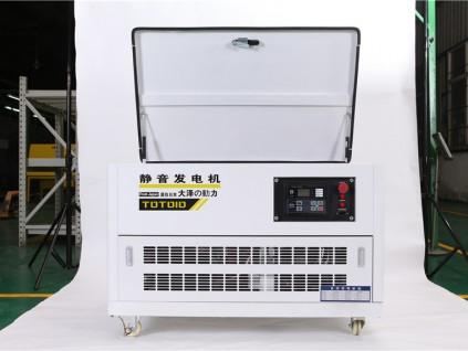 10kw大泽静音汽油发电机组特点