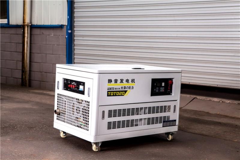 20KW汽油发电机  (52)