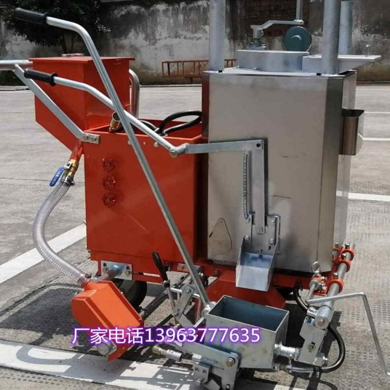 小区路面喷线机热熔学校操场热熔划线机广场路面涂线机
