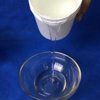 高温链条油 定型机高温油