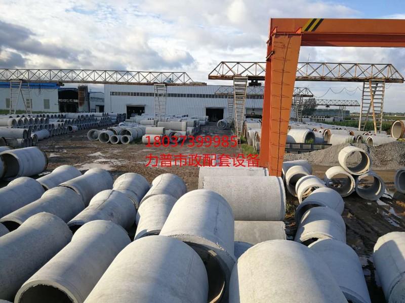 平口钢筋混凝土水泥排污管道