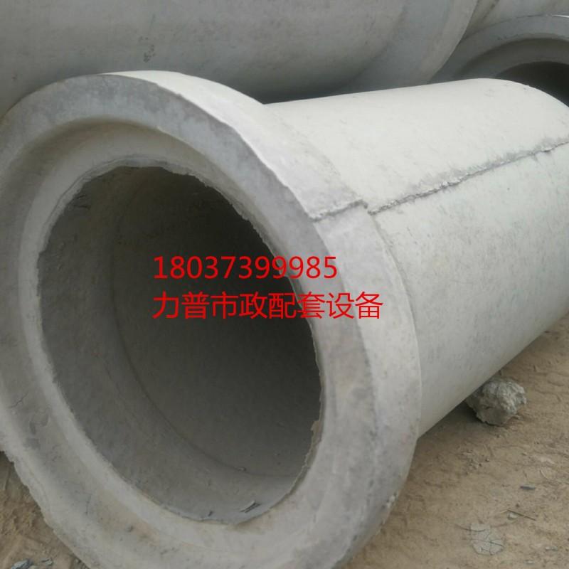 普通净水厂钢筋混凝土管