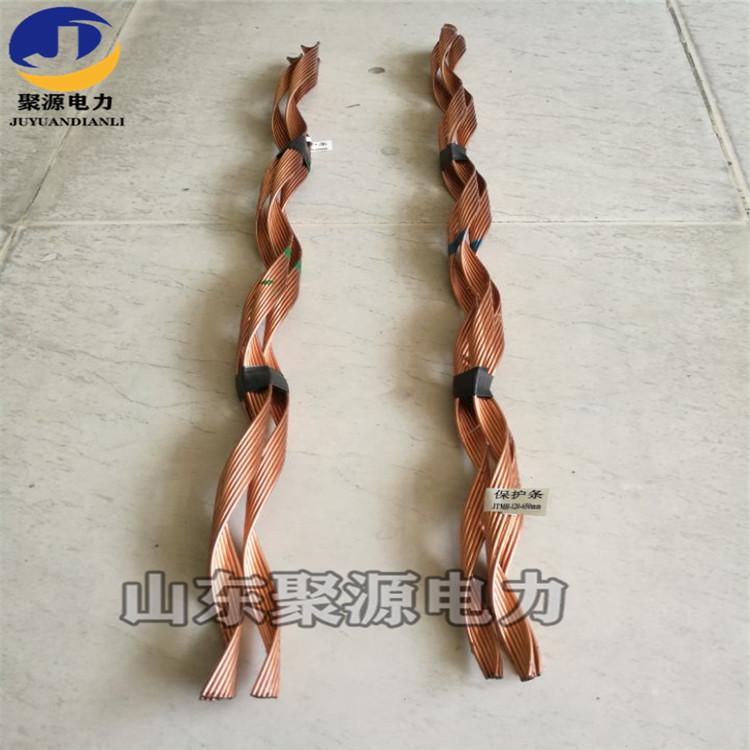 铠装护线条 预绞丝铜包钢护线条