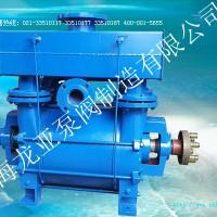 2X-4C皮带轮式双级真空泵