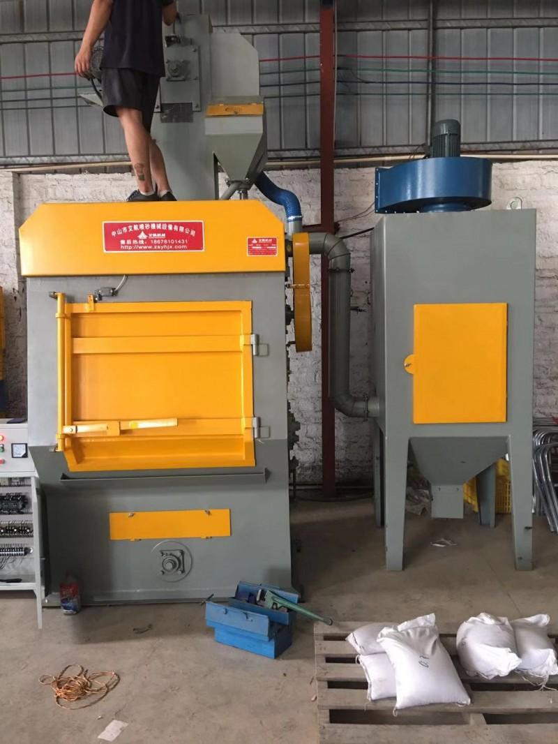 部件批量化表面处理 兰州喷丸机自动化设备 履带式抛丸清理机