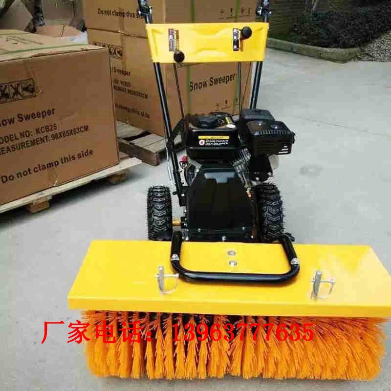 金尊多功能扫雪机驾驶式除雪机小型清地机操作简单
