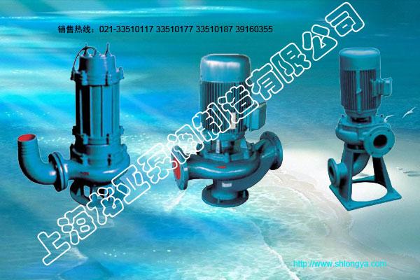 销售150LW-200-30-37污水泵