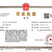 汇科(天津)建材有限公司