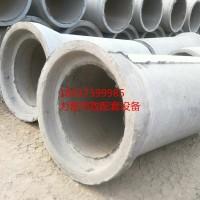 小区厂区钢筋混凝土水泥管