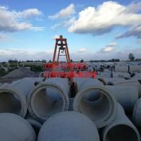 大口径、小口径排水排污混凝土管