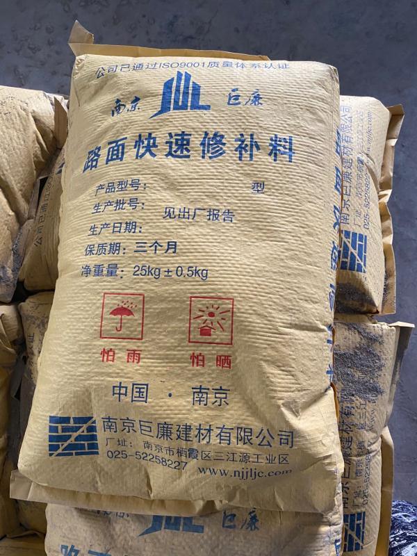 高强无收缩灌浆料 厂家直销 货到付款 包抽检免运费