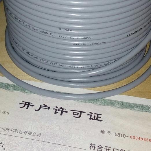 TKD电缆KAWEFLEX 6110 SK-PVC