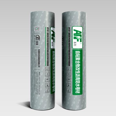科顺自粘防水卷材 APF-3000W高分子湿铺防水卷材