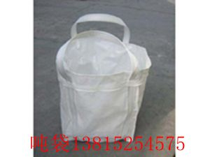 漳州塑料包装袋 漳州柔性集装吨袋