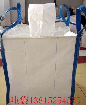 漳州铁矿粉吨袋 漳州建材垃圾吨袋