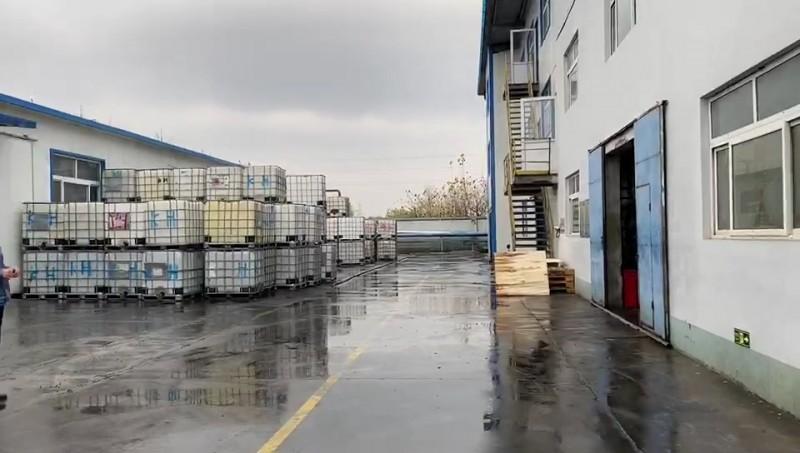 厂家供应瓷砖背胶 强力瓷砖背胶乳液浙江江苏湖南广州