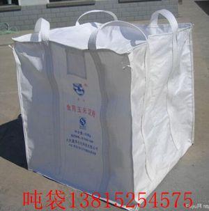 莆田塑料包装袋 莆田柔性集装吨袋