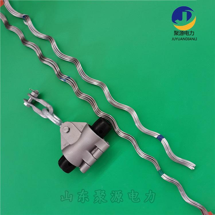 ADSS光缆悬垂线夹 自乘式光缆悬挂头 双层绞丝