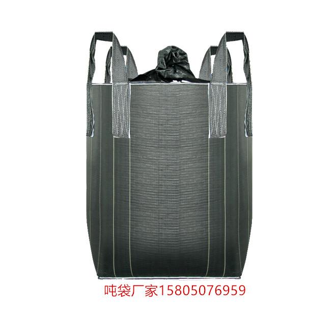 龙岩木屑颗粒吨袋 龙岩PP集装吨袋批发