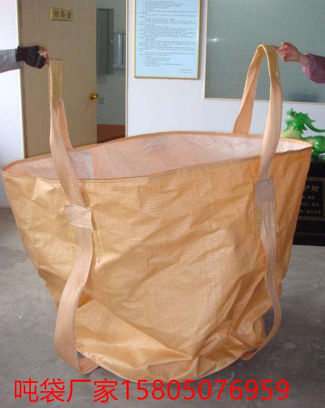 龙岩化工颗粒吨袋 龙岩建材垃圾吨袋