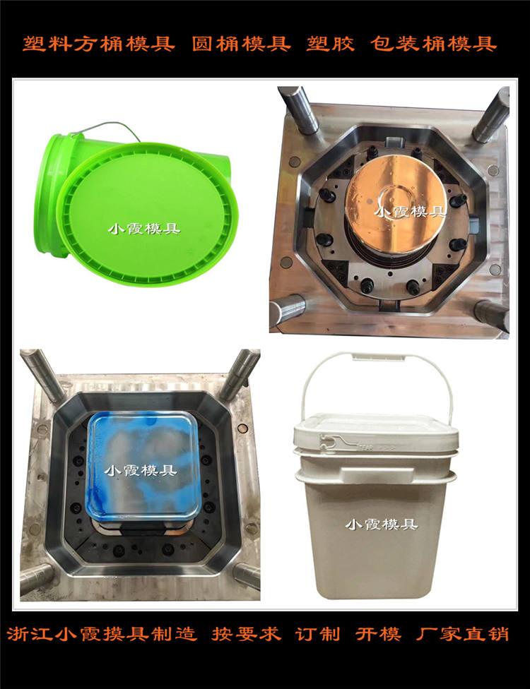 塑料方桶模具 (115)