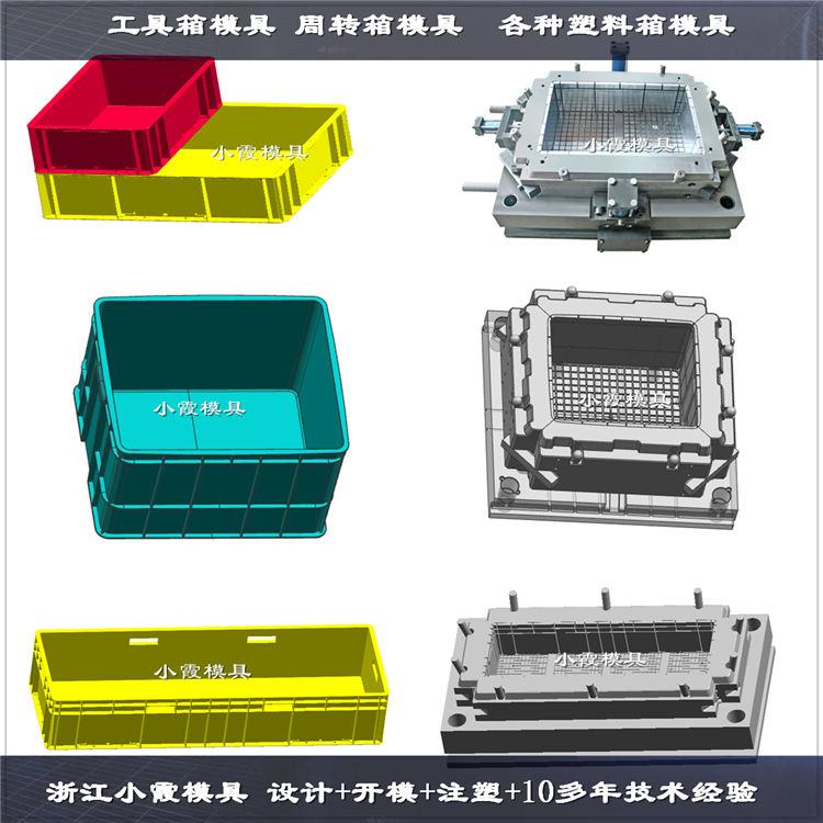 塑胶箱子模具 (51)