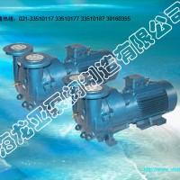 2BVA2071直连式真空泵