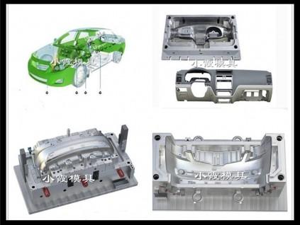 塑胶模全自动保险杠模具生产