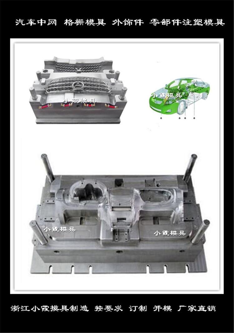 滤清外壳试验模具 设计制作厂