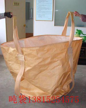 仙桃供应吨袋集装袋的厂家